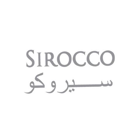 سيريكو Sirocco