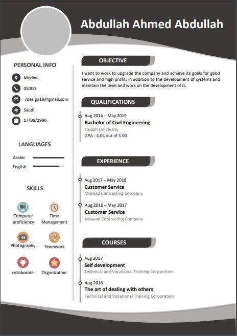 طريقة ارفاق ملف pdf عن طريق الجوال
